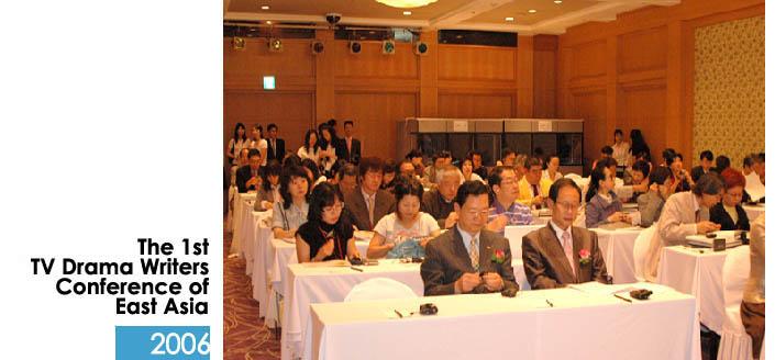 Korea Foundation for International Culture Exchange