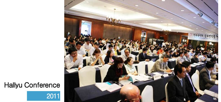 Hallyu Conference