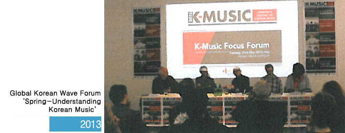 "Global Korean Wave Forum ""Spring – Understanding Korean Music"""